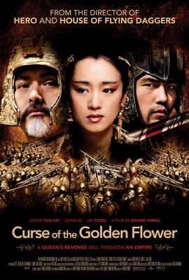 Проклятие золотого цветка / Man cheng jin dai huang jin jia / Curse of the Golden Flower (2006)