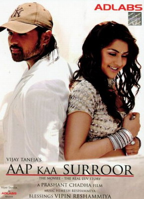 Любви прерванный полет / Aap Kaa Surroor: The Moviee - The Real Luv Story (2007)