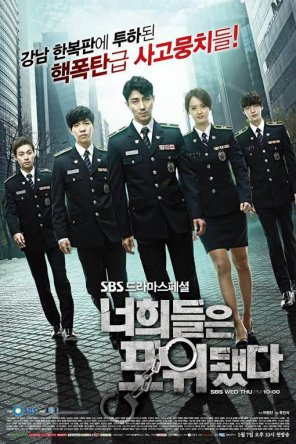 Вы окружены / You're All Surrounded / You're Surrounded (Сезон 1) (2014)