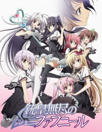 Безграничный Фафнир / Juuou Mujin no Fafnir / Unlimited Fafnir (Сезон 1) (2015)