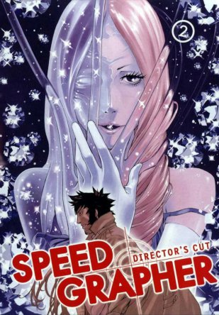 Спидграфер / Speed Grapher (Сезон 1) (2005)
