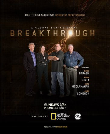 Прорыв / Breakthrough (Сезон 1) (2015)