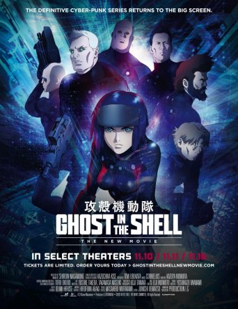 Призрак в доспехах: Новый фильм / Kokaku Kidotai: Shin Gekijoban / Ghost in the Shell: The New Movie (2015)