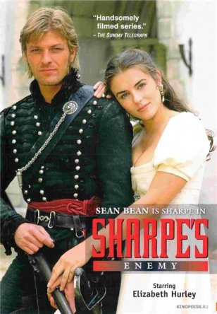 Враг Шарпа / Sharpe's Enemy (1994)