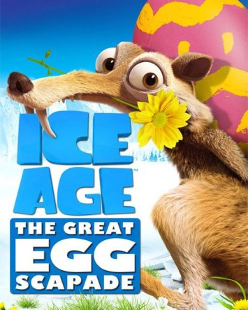 Ледниковый период: Погоня за яйцами / Ice Age: The Great Egg-Scape (2016)