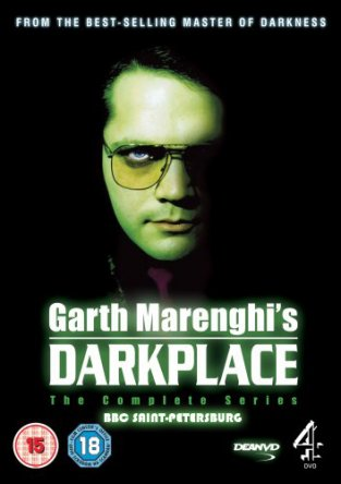 Обитель тьмы Гарта Маренги / Garth Marenghi's Darkplace (Сезон 1) (2004)