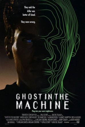 Призрак в машине / Ghost in the Machine (1993)