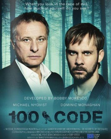 Код 100 / The Hundred Code (Сезон 1) (2015)