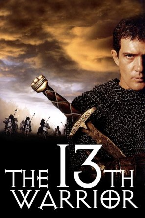 13-й воин / The 13th Warrior (1999)