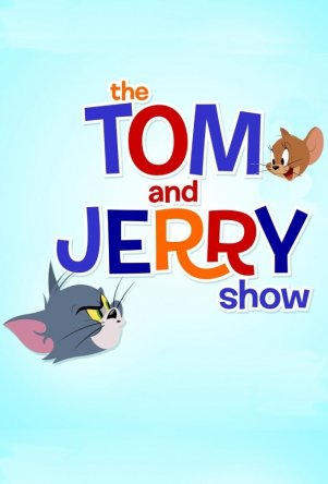 Шоу Тома и Джерри / The Tom and Jerry Show (Сезон 1) (2014)