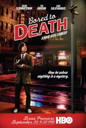Убить скуку / Bored to Death (Сезон 1-3) (2009-2011)