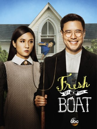 Трудности ассимиляции / Fresh Off the Boat (Сезон 1) (2015)
