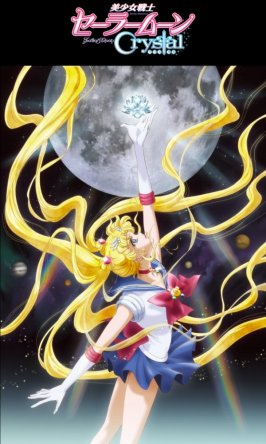 Сейлор Мун: Кристалл / Sailor Moon Crystal (Сезон 1-2) (2014-2015)