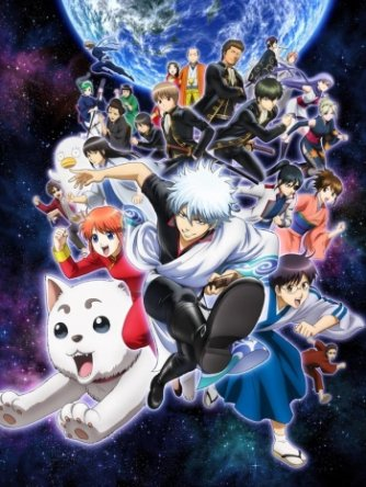 Гинтама ТВ-4 / Gintama TV-4 (2015)