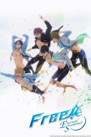 Свобода! Вечное лето / Free! Eternal Summer (2014)