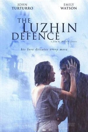 Защита Лужина / The Luzhin Defence (2000)